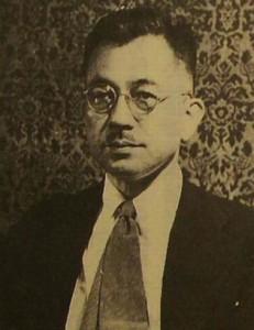 日本有数の学者で海軍技術研究所上司だった伊藤庸二氏