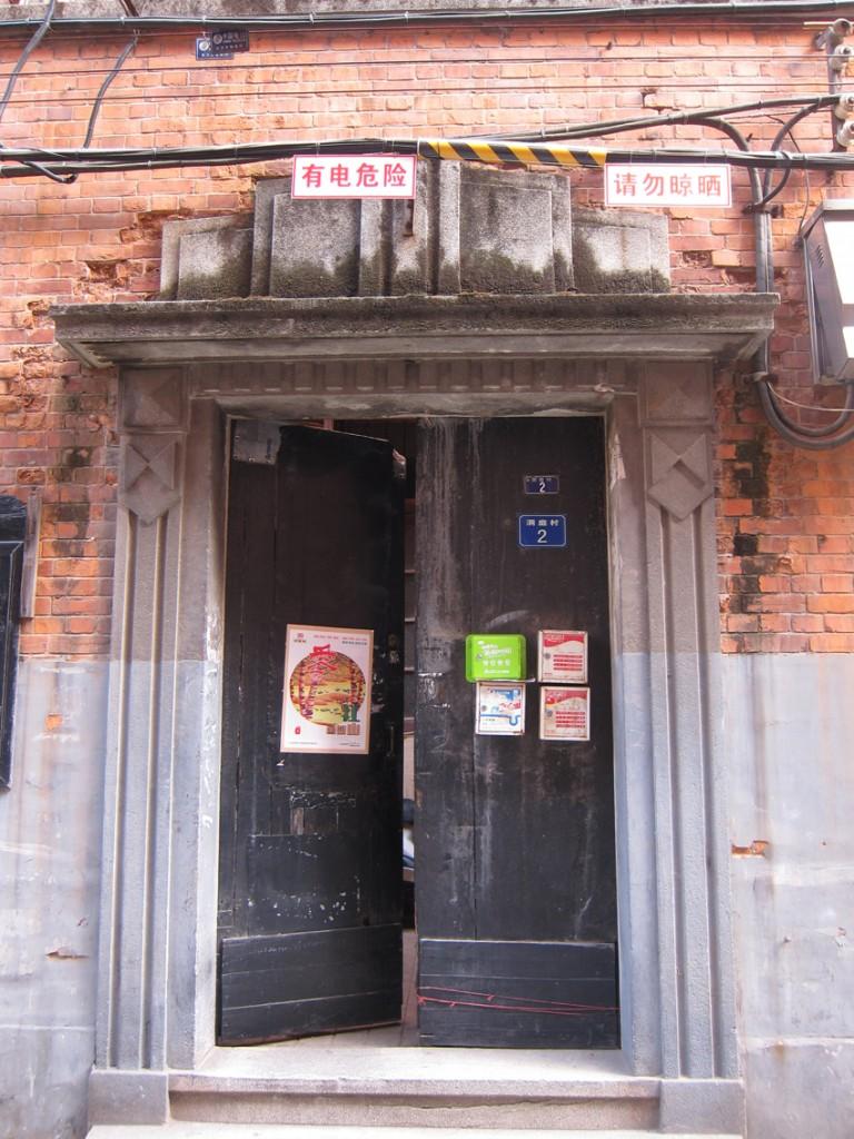 上海と同じくかつて租界があった湖北省の省都・武漢市にある弄堂の石庫門。ドアの周囲が石でできていることが分かる。