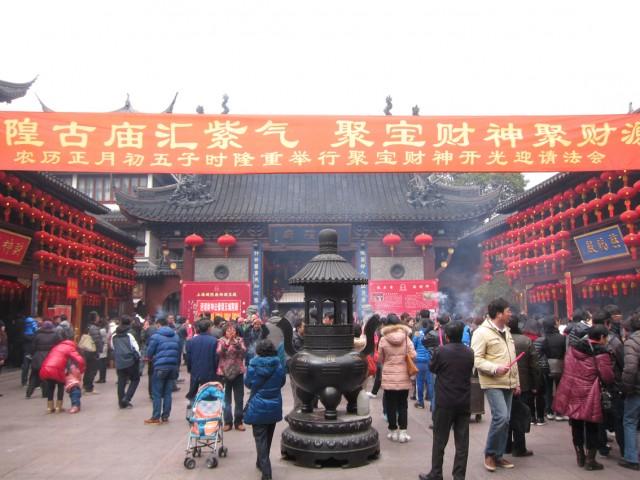Shanghai-12-Ph6