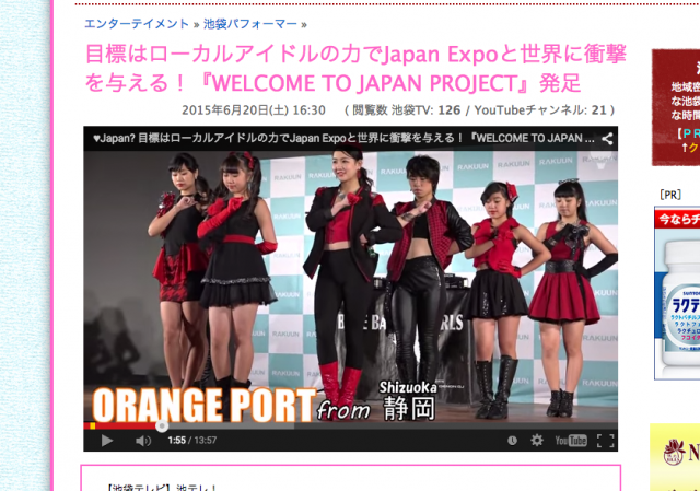 orange port1506**
