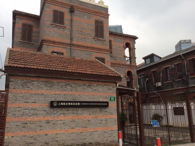 上海ユダヤ難民記念館。かつてのシナゴーグ(ユダヤ教の会堂)を改装している