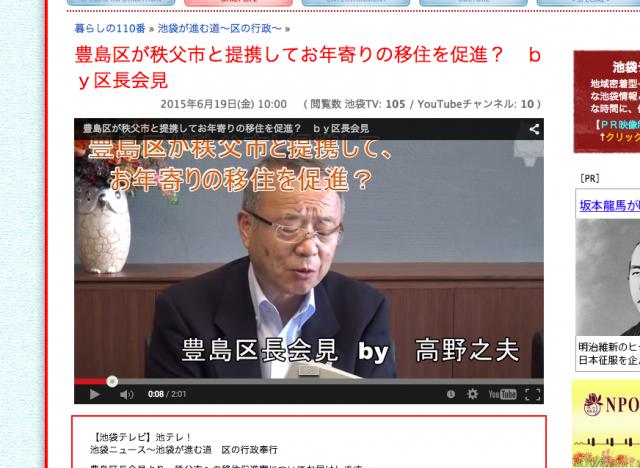 takano_briefing150615