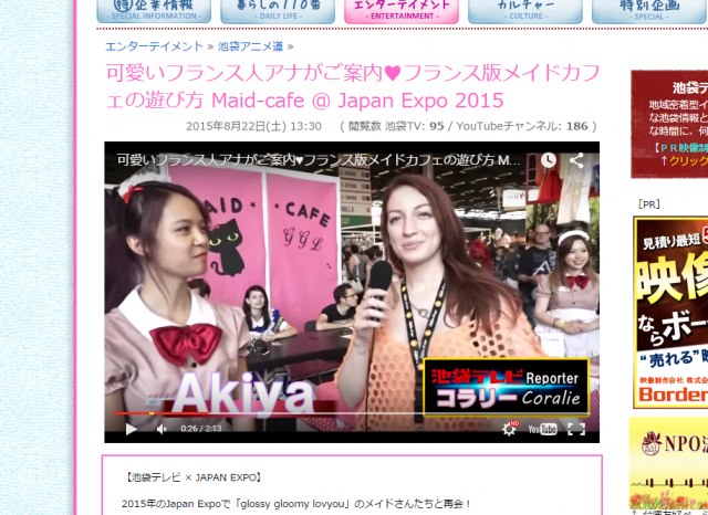 itvguide150825j-expo