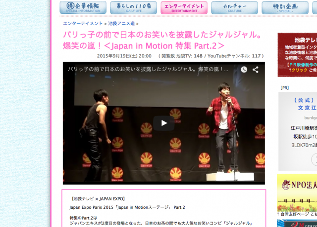 itvguide150921JMotion2
