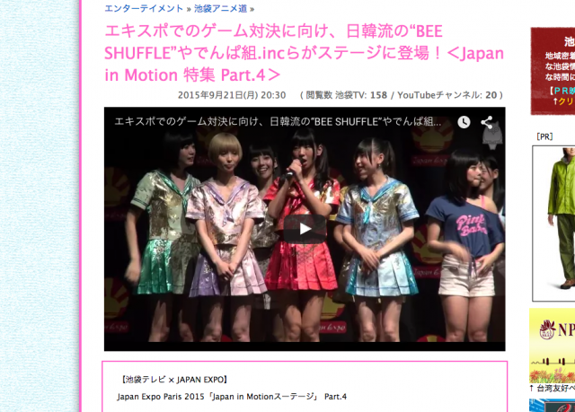 itvguide150921JMotion4