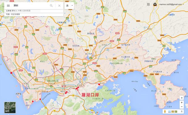 グーグル・マップを利用して加工した深圳の地図。手書きの赤丸が口岸