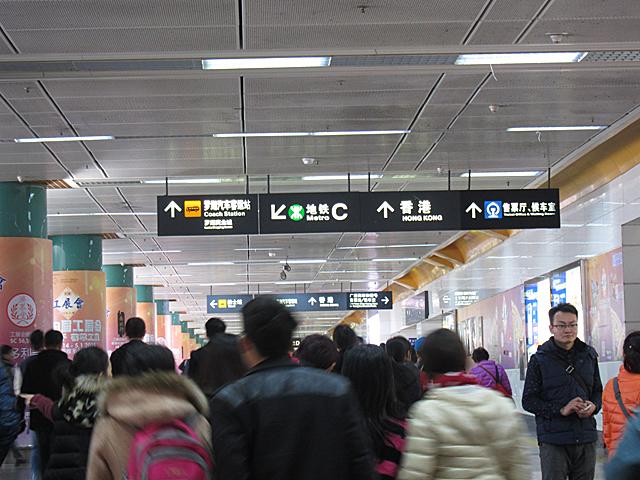 深圳側の羅湖口岸に接続している地下鉄の駅構内には、通路に「↑香港」の表示がある